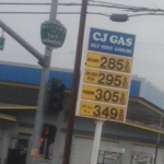 My Gas Pic 1